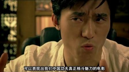 岳松风雪武者_香港~台湾~中国电影专辑 - 播单 - 优酷视频