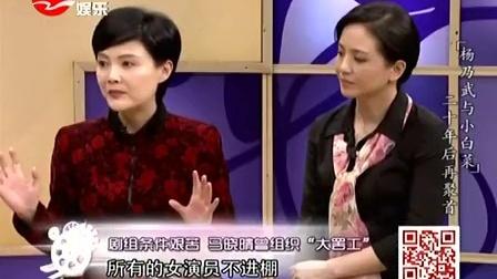 沪剧《杨乃武与小白菜》选段 探监 赵冬妹 刘忠敦