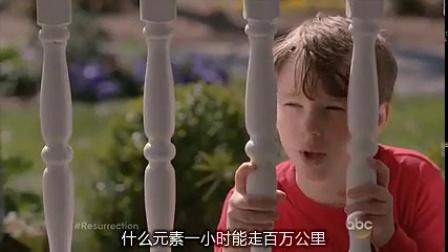 《亡者归来 第一季》预告片(字幕版)