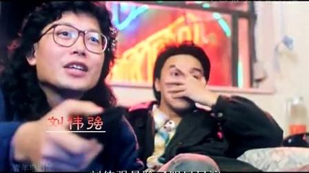 青年电影馆27:十位最卖座的导演