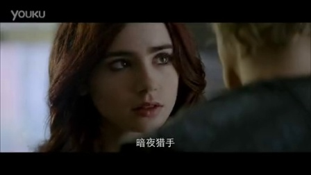 """《圣杯神器:骸骨之城》奇幻贺岁 天使少女虐恋""""吸血鬼"""""""