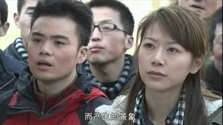 女娲传说之灵珠 01
