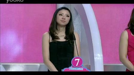 称心如意 2011 称心如意 女人要什么?