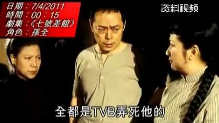 """TVB金牌配角罗乐林48小时连""""死""""6次走红网络"""