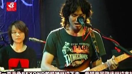 2011家驹六月天纪念BEYOND音乐会预告宣传片
