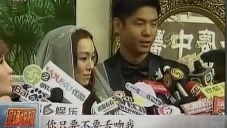 """爱情长跑十年""""黑白配""""修成正果  20110508  现场快报"""