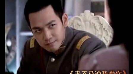 来不及说我爱你演员推介李小冉篇