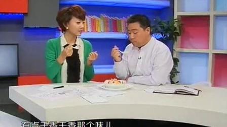 食全食美 2011 枣仁莲子黑豆沙 110521 食全食美