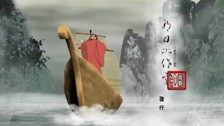 六祖坛经 片头