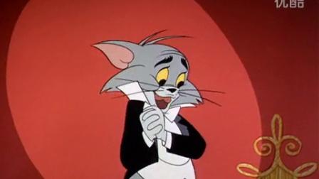 猫和老鼠 汤姆猫演唱会