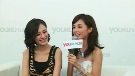 第17届上海电视节 第十七届上海电视节电视剧《欢乐》剧组专访