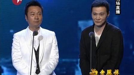 第17届上海电视节 电视连续剧最佳导演奖《老马家的幸福往事》杨文军