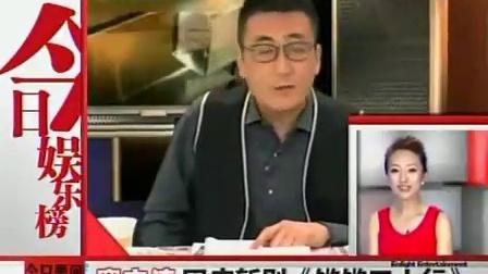 窦文涛因病暂别《锵锵三人行》