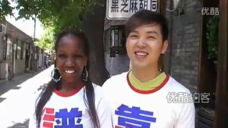【拍客】中国小伙和非洲女友的跨国奇恋