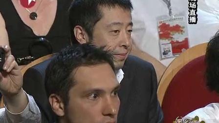第十四届上海国际电影节 评委会大奖:《HELLO!树先生》