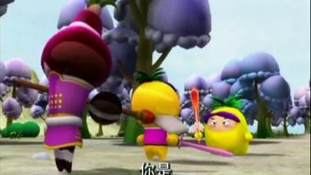 果宝特攻 18 菠萝包总部 菠萝包总部