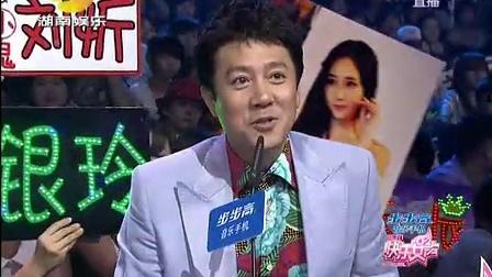 全国13强突围赛比赛视频 付梦妮《我也很想他》