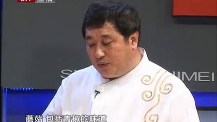 三鲜千叶豆腐 110706 食全食美