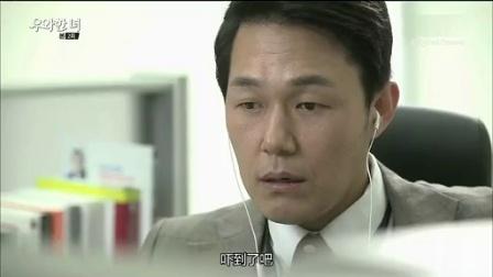 惊艳的她02集韩语中字