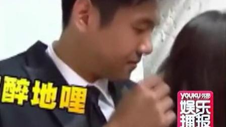 陈建州整蛊爱妻范玮琪 20130503