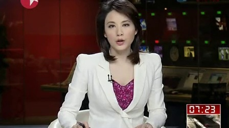 广东湛江:14岁少女被10多名男子轮奸