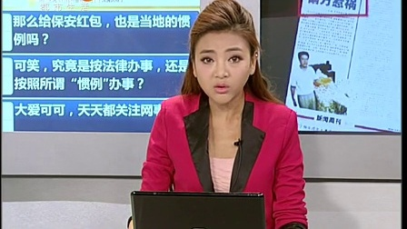 广西:'副教授精液治病' 强奸改判猥亵