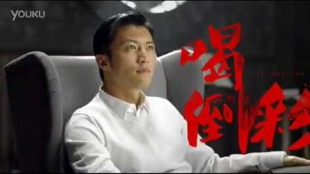 [芒果捞]2013快乐男声宣传片 评委谢霆锋内心篇