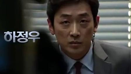 河正宇新片《恐怖直播》首曝预告