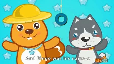 贝瓦儿歌 17 bingo