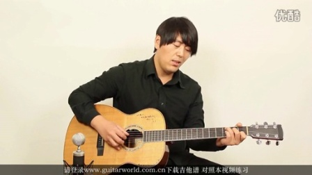 新思维吉他自学教程3-2 吉他弹唱教学 吉他教学入门