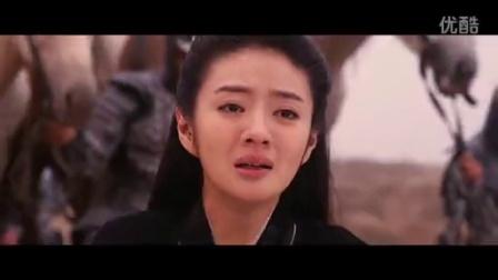 《忠烈杨家将》终极版预告片