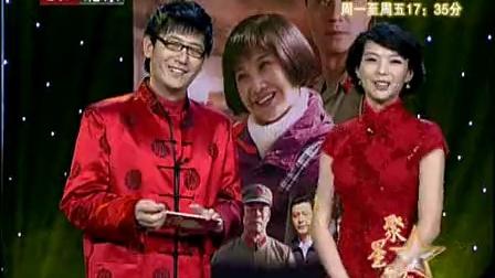 """聚星坊 2010 """"老顽童""""刘威饰演退伍军人片场曝光 100223 聚星坊"""