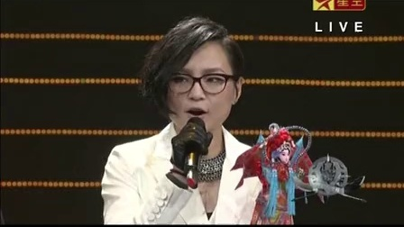 第十七届全球华语榜中榜颁奖盛典全程回顾
