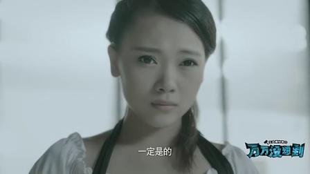 万万没想到 第07集:标准偶像剧