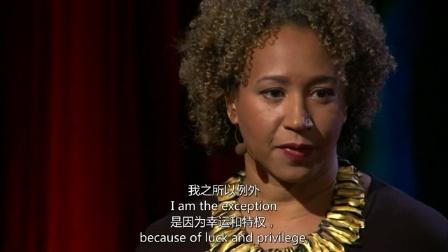 Mia Birdsong:我们所有关于贫穷的故事都不是真实的