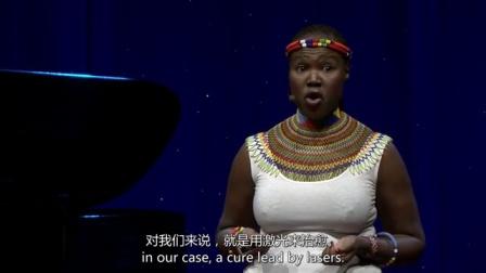 佩西恩丝·穆图兹:是否可以用激光治愈艾滋病?