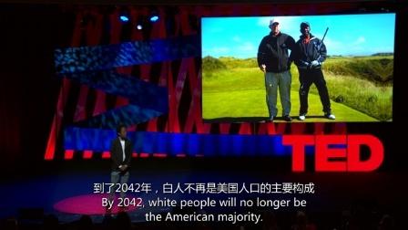 理查 本杰明:去美国白种人聚集地旅行
