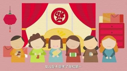 松鼠嗑壳课 21 一集来自家的问候(春节篇)