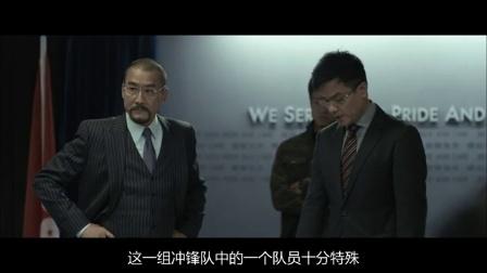 【盘点控】香港警种完结篇
