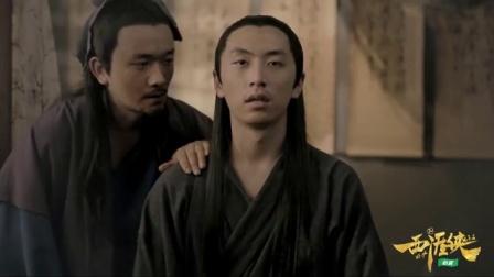 《西涯侠》欢昊亲密拍摄幕后