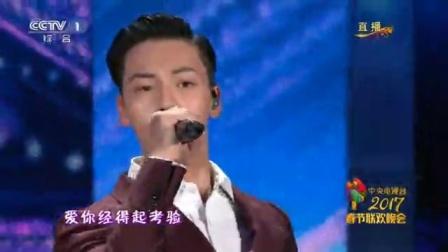 歌曲《爱你一万年》陈伟霆 鹿晗 23