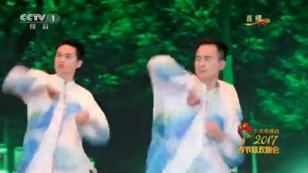 武术《中国骄傲》国家武术队 30