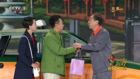 相声剧《信任》冯巩 林永健 宋宁 傅园慧 33