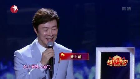 歌曲《香水有毒》费玉清 13