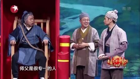 小品《飞天梦》潘长江 张春丰等 17