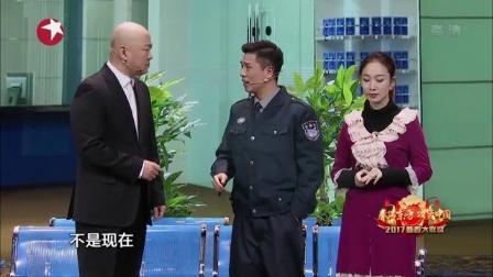 小品《幸福密码》郭冬临 黄杨 宋阳 22