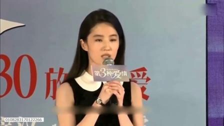 刘亦菲干爹陈金飞新欢撞脸刘亦菲 网友:故意找的? 170205