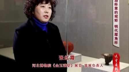 这里是北京20170216 高清