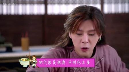 《热血长安 第一季》饭制之萨摩多罗投食歌