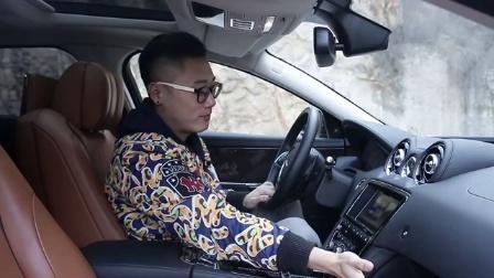 汽车秀AutoShow 第一季 捷豹XJL试驾
